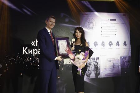 Первая церемония награждения рекордсменов Instagram в России — фото 1