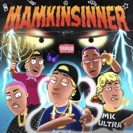 MAMKINSINNER выпустил одноименный дебютный альбом — фото 1