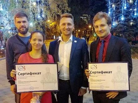 Церемония награждения победителей конкурса «Лучший лектор» — фото 1