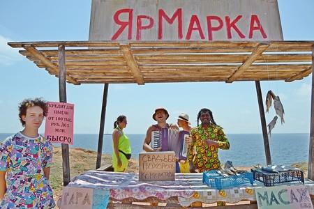 Самая романтическая комедия «Флэшмоб» - с 30 сентября в российских кинотеатрах! — фото 1