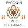 Заявок на участие в V Международном Русском кинофестивале ждут от кинематографистов