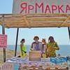 Самая романтическая комедия «Флэшмоб» - с 30 сентября в российских кинотеатрах!