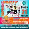 AQUA ZUMBA КАРИБИЯ PARTY – танцевальная и фитнес-вечеринка в воде