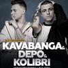 27 октября в столичном клубе «Москва Холл», состоится первый большой сольный концерт Kavabanga & Depo & Kolibri