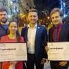 Церемония награждения победителей конкурса «Лучший лектор»