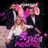DoReDos представили новый сингл