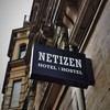 NETIZEN Budapest Centre – первый объект NETIZEN Hospitality Group в Венгрии