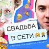 Светлана Пермякова - вебкам-модель, а блогер-миллионник сменил ориентацию