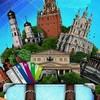 Путешествия по России застрахует в онлайне компания ЕВРОИНС