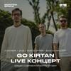 Концерт в Москве дадут лидеры современной мантра-сцены – группа GoKirtan