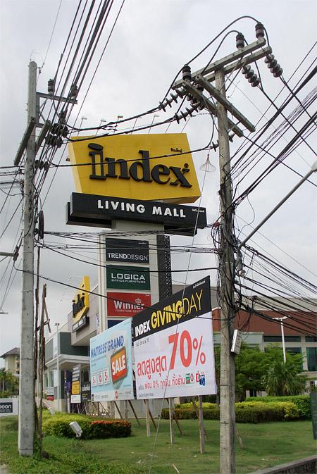 Таиланд. Часть 4. Жизнь. — фото 18