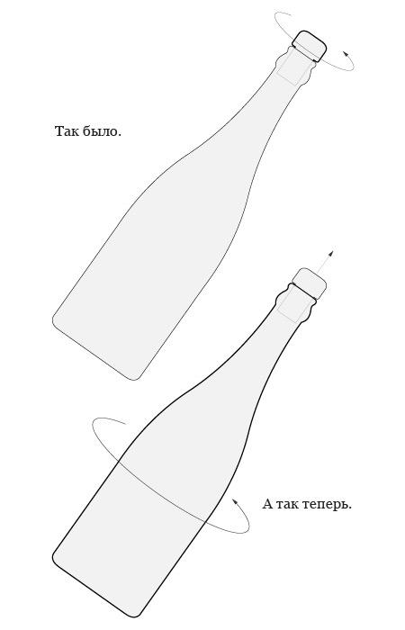 В Новый год открывал шампанское по-новому — фото 1