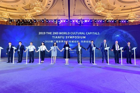 В Чэнду прошел Второй международный симпозиум культурных столиц «Тяньфу» — фото 1