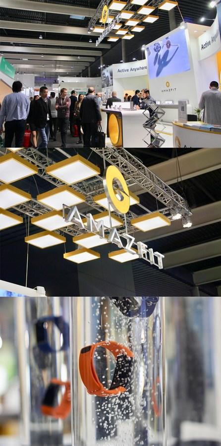 На MWC 2019 состоялся дебют Huami Amazfit — фото 1