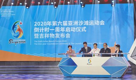 Состоялась Церемония запуска обратного отсчета Шестых пляжных азиатских игр — фото 1