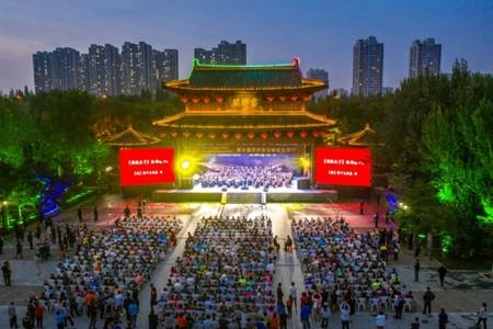Официальное открытие V фестиваля симфонической музыки состоялось в Шэньяне — фото 1