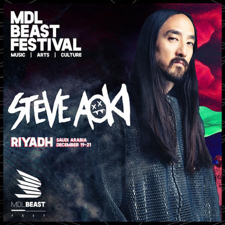 Всемирно известные исполнители станут участниками MDL Beast Festival в Эр-Рияде — фото 1