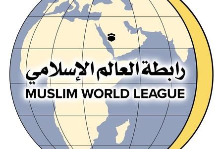 Генсекретарь Всемирной исламской лиги осудил атаки на новозеландские мечети — фото 1