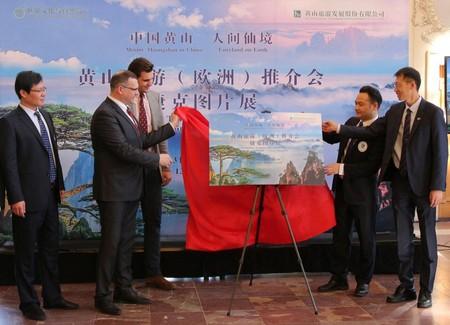 Китайский горный заповедник Хуаншань ждет туристов из Чехии и Германии — фото 1