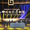 13-й китайский фестиваль  фотографии China Photography Festival стартовал в Хэнани