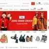 О заключении партнерского соглашения сообщили Semir E-commerce и AliExpress