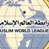 Генсекретарь Всемирной исламской лиги осудил атаки на новозеландские мечети