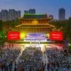 Официальное открытие V фестиваля симфонической музыки состоялось в Шэньяне