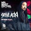 Всемирно известные исполнители станут участниками MDL Beast Festival в Эр-Рияде