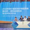 Состоялась Церемония запуска обратного отсчета Шестых пляжных азиатских игр