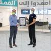 В список «Книги рекордов Гиннесса» попали аттракционы CLYMB™ Abu Dhabi