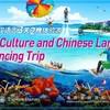 В Хайнане состоится два конкурса «Мост китайского языка»