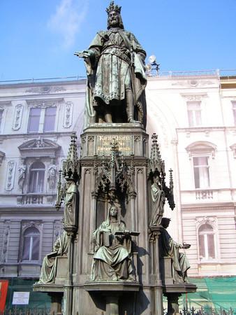 памятник Карлу IV