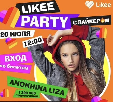 Лиза Анохина стала звездным блогером приложения LIKEE — фото 1