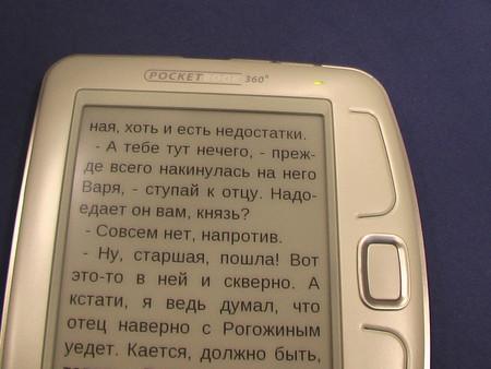 Настоящая электронная книга — фото 5