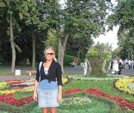 В городском парке Ярославля
