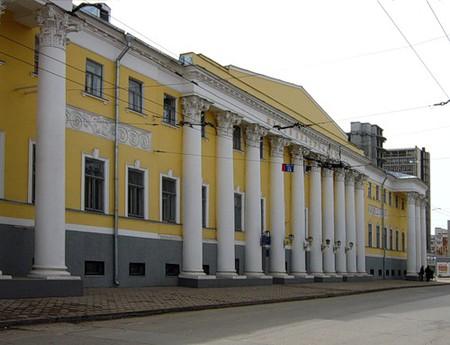 Саратовский краеведческий музей