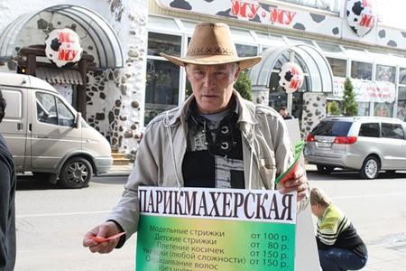 Московская осень в лицах... — фото 53