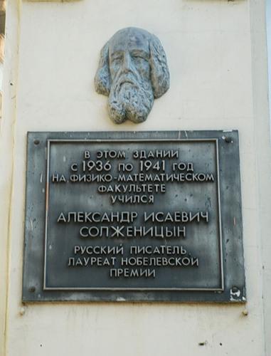 25 ночей на теплоходе «Карл Маркс» — фото 33