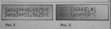 Пятиточечный электронный термометр — фото 11