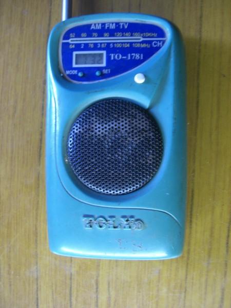 Искатель скрытой проводки на PIC12F629 - фото 4.