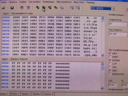 Как работать с программой IC-Prog 1.05C — фото 6