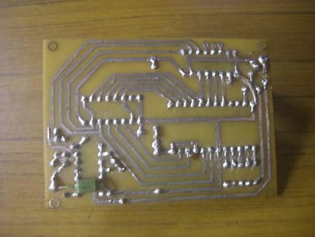 Дверной звонок с функцией охраны — фото 2