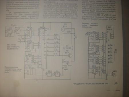 Дверных звонков схемыСхема