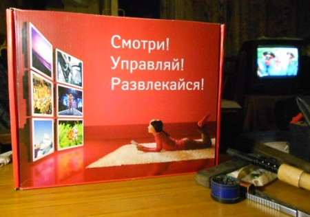 Суперширокополосная ТВ антенна — фото 10
