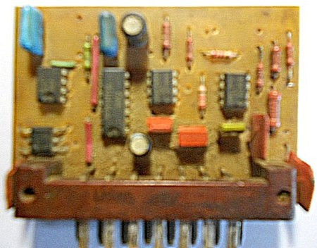 Цифровые регуляторы мощности (ЦРМ, часть 1) — фото 5