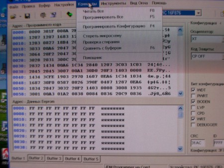Как работать с программой ic prog 1 05c