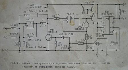 Цифровые регуляторы мощности (ЦРМ, часть 2) — фото 2