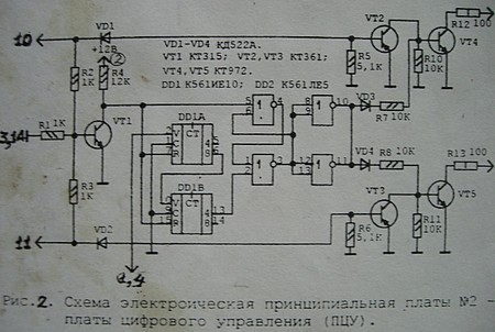 Цифровые регуляторы мощности (ЦРМ, часть 2) — фото 4