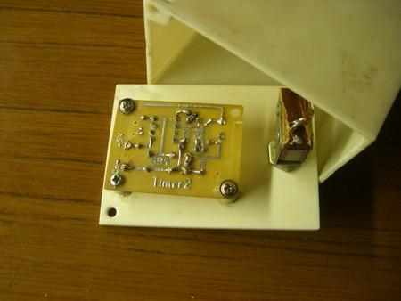 Таймер на микроконтроллере