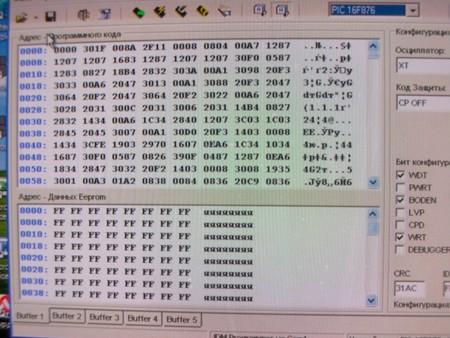 Как работать с программой IC-Prog 1.05C — фото 2